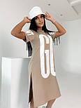Платье женское повседневное с коротким рукавом (Норма, Батал), фото 3