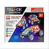 Конструктор магнітний IBLOCK 920-02 на 32 деталей, фото 2