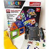 Конструктор магнітний IBLOCK 920-02 на 32 деталей, фото 4