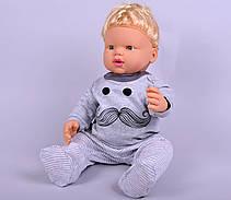 Дитячий боді C+3 #1120 86 см фіолетовий, фото 2