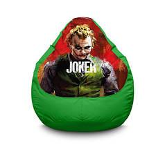 Кресла мешки Joker