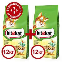 Kitekat (курица/овощи) 12кг +12кг корм для кошек