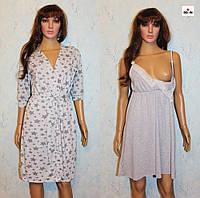 Летний женский комплект для дома халат и сорочка для беременных и кормящих серая звезда 44-54р., фото 1