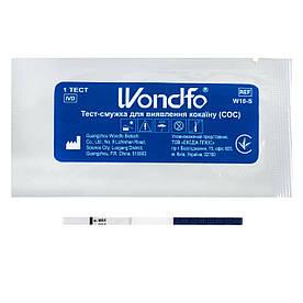 Тест для виявлення КОКАЇНУ Wondfo