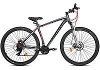 Горный спортивный велосипед ARDIS TITAN 29 дюймов СЕРЫЙ ВЕЛОСИПЕД спортивный горный алюминиевый 29 дюйм ТИТАН