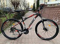 Горный спортивный велосипед ARDIS VARVAR 29 дюймов алюминиевый ВЕЛОСИПЕД спортивный горный 29 АРДИС ВАРВАР