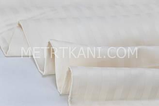 Клаптик. Страйп сатин кремового кольору смужка 1*1см ширина 240 см № VS-0227. 40*240 см