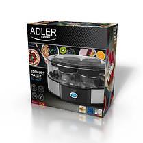 Йогуртница Adler AD 4476, фото 3