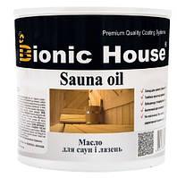 Пропитка для бани и сауны (0,8л). Защитное минеральное масло для дерева. Bionic House (Бионик Хаус)