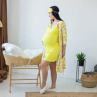 Комплект халат з нічної для годуючих мам лимон р. 44-52, фото 1