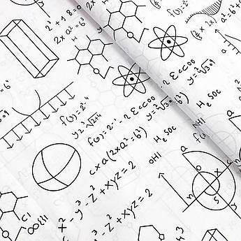 """Ткань бязь Gold """"Математические формулы черные на белом"""" 220 см"""
