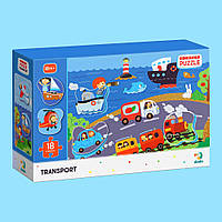 Пазл сортер развивающий для детей от 2 лет с крупными деталями из прочного картона Транспорт DoDo