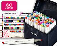 Набор профессиональных двухсторонних маркеров для скетчинга в чехле Touch 60 штук, Фломастеры для художников