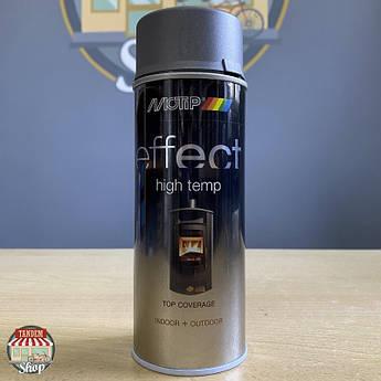 Краска (эмаль) высокотемпературная до 800°С Motip Deco Effect, 400 мл Аэрозоль Темный антрацит
