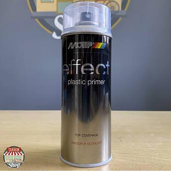 Грунт для пластика безбарвний (праймер) Motip Deco Effect, 400 мл Аерозоль