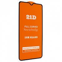 Защитное стекло Fiji 21D Full Glue для Blackview A80s черное 0,3 мм в упаковке