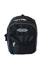Міні рюкзак туристичний Novator GR-1920