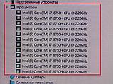 Ігровий Ноутбук Asus ROG Strix GL503VD + Core i7 на 12 ядер + ЯК НОВИЙ, фото 8