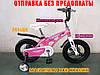 🔥✅  Велосипед Детский MAGNESIUM BIKE CROSSER 16 Дюймов. Белый. Магниевая вилка. Новинка!, фото 2