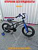 🔥✅  Велосипед Детский MAGNESIUM BIKE CROSSER 16 Дюймов. Белый. Магниевая вилка. Новинка!, фото 4