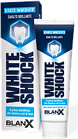 Зубная паста Супер-отбеливание Blanx white shock