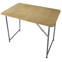 Стол складной Vista «СКР-01» 76х50х60 см., фото 1