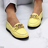 Женские лоферы- мокасины- балетки желтые с цепочкой натуральная кожа, фото 3