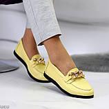 Женские лоферы- мокасины- балетки желтые с цепочкой натуральная кожа, фото 4