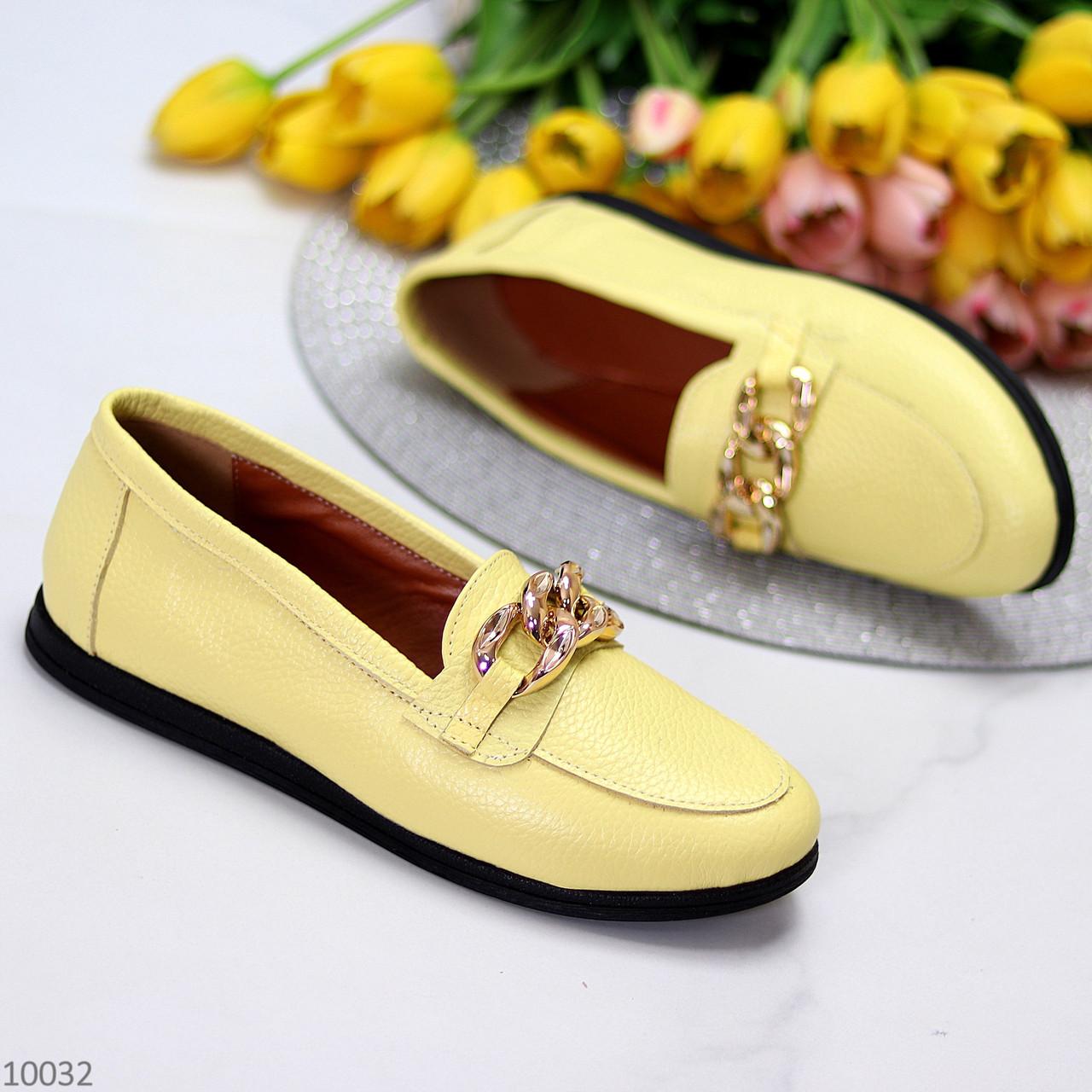 Женские лоферы- мокасины- балетки желтые с цепочкой натуральная кожа