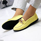 Женские лоферы- мокасины- балетки желтые с цепочкой натуральная кожа, фото 5