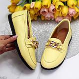 Женские лоферы- мокасины- балетки желтые с цепочкой натуральная кожа, фото 6
