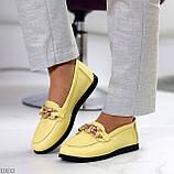 Женские лоферы- мокасины- балетки желтые с цепочкой натуральная кожа, фото 7