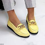Женские лоферы- мокасины- балетки желтые с цепочкой натуральная кожа, фото 8