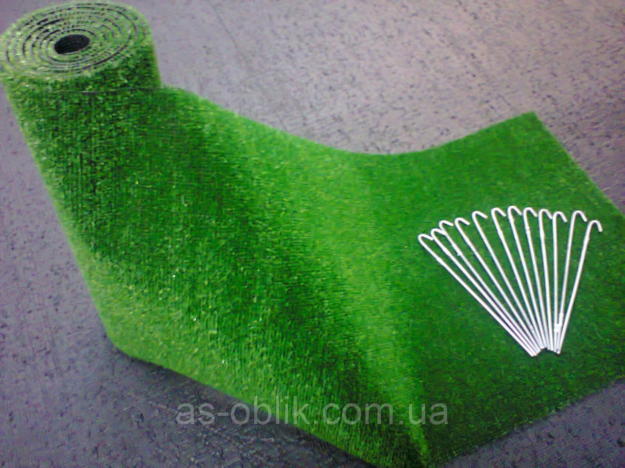 Трава для благоустрою могил декоративна (комплект:трава+скоби)