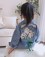 """Куртка джинсовая на девочку """"Букетик"""""""