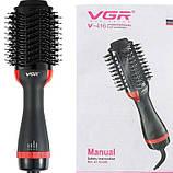 Мультистайлер фен-щітка для укладки волосся браш VGR 1000Вт + ручка, Чорний, фото 7