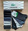 Чоловічі труси Lacoste і носки | труси лакоста, фото 5