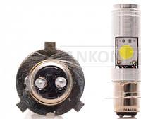"""Лампа фары диодная P15D‑25‑3 12V 35/35W 3 уса,  2 кристалла  """"LED"""""""