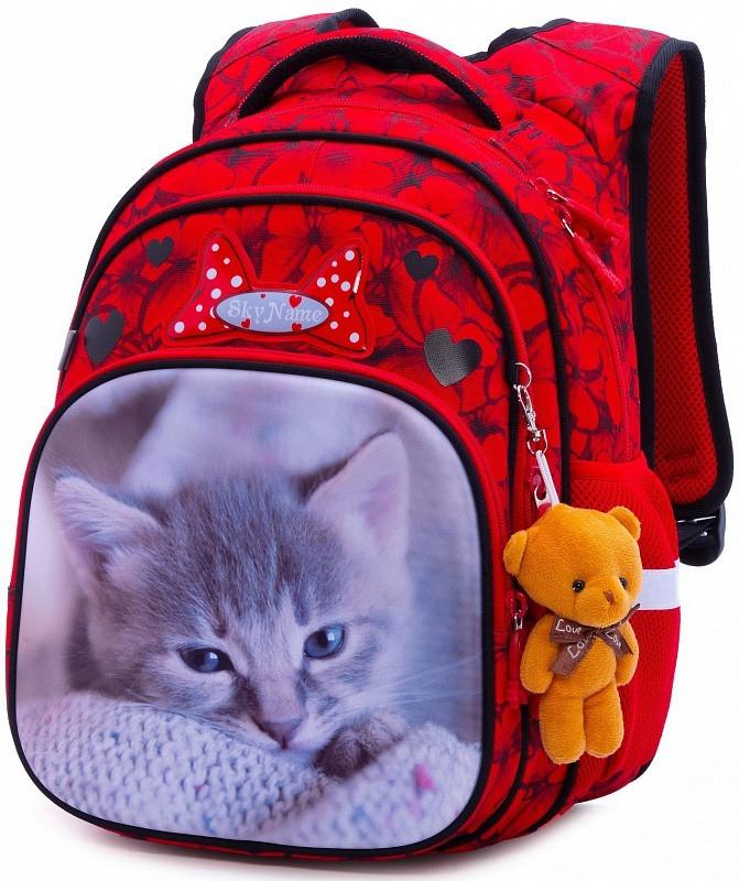 Ортопедический рюкзак школьный для девочки в 1-4 класс Котик Красный SkyName R3-234