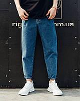 Мужские стильные джинсы - бананы, молодежные штаны - бананы Турция