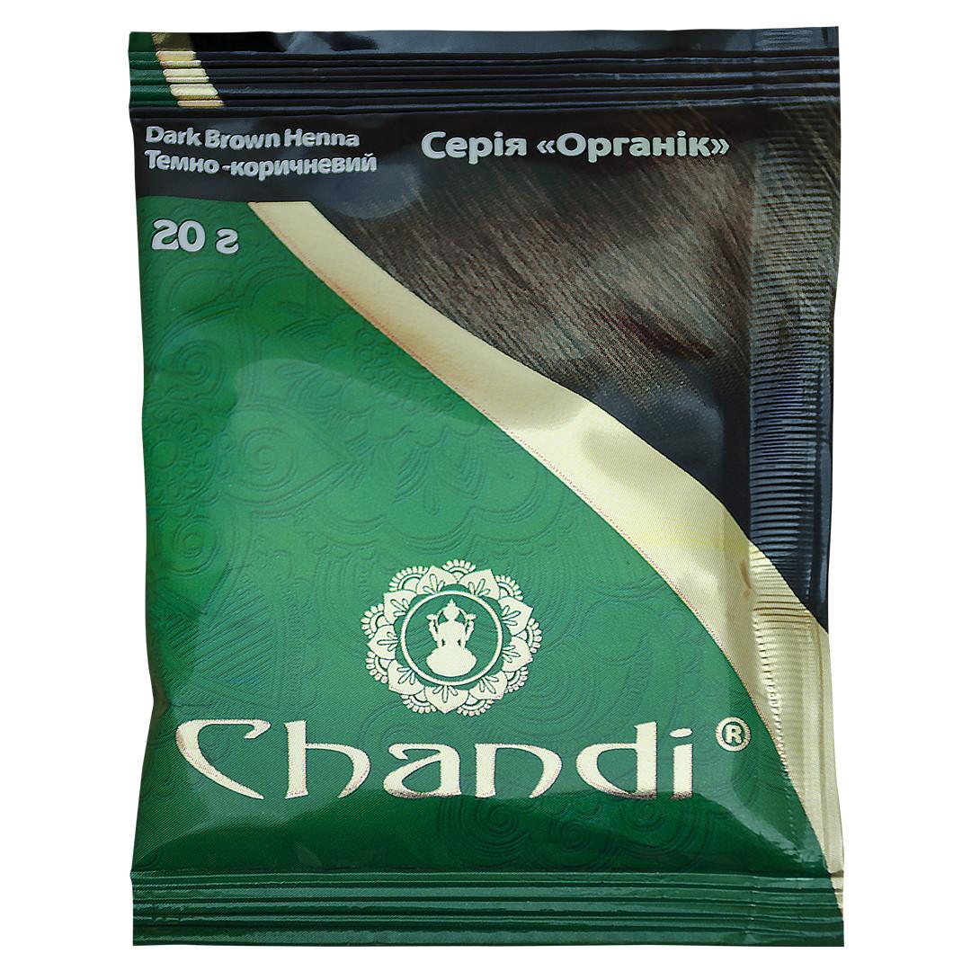 Фарба для волосся Chandi. Серія Органік. Темно-коричневий, мініатюра, 20г (пошкоджена тара)