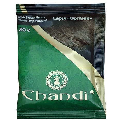 Фарба для волосся Chandi. Серія Органік. Темно-коричневий, мініатюра, 20г (пошкоджена тара), фото 2