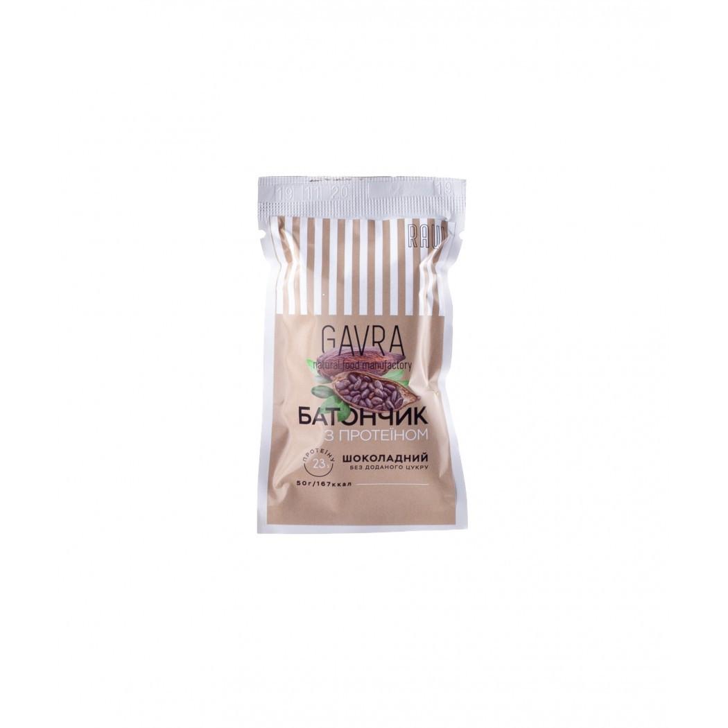 Батончик протеїновий шоколадний Gavra, 50г