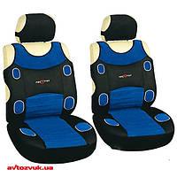Майки-чехлы MILEX Prestige светло-синий P 93007