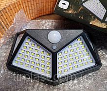 Уличный LED светильник с солнечной батареей LED светильник настенный с датчиком движения и датчиком света
