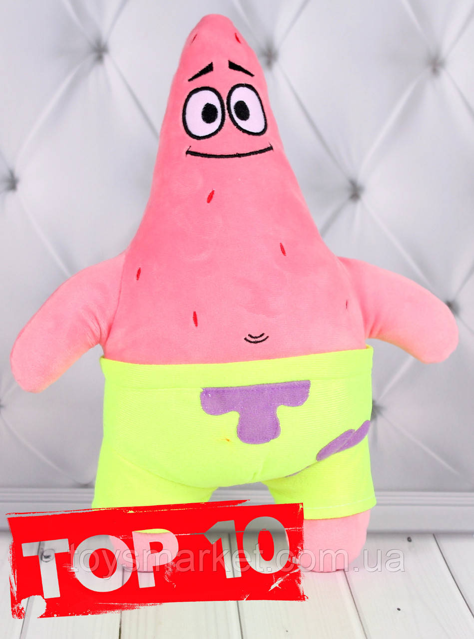 """Мягкая игрушка Патрик Стар, Патрик """"Губка Боб"""", """"Губка Боб Квадратные Штаны"""", 23 см."""