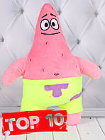 """Мягкая игрушка Патрик Стар, Патрик """"Губка Боб"""", """"Губка Боб Квадратные Штаны"""", 23 см., фото 1"""