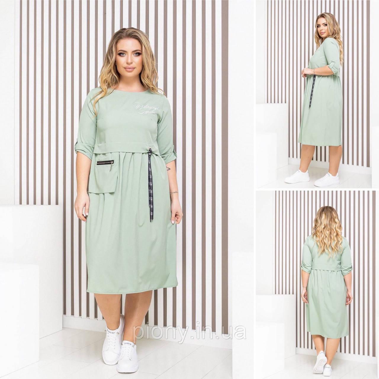 Женское Платье с аппликацией Батал