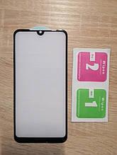 Захисне скло для Xiaomi Redmi 7 Люкс Black