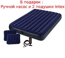 """Матрац надувний """"Intex"""" #64755.183х203х25 див. Велюр. Ручний насос і 2 подушки в подарунок. Двомісний."""
